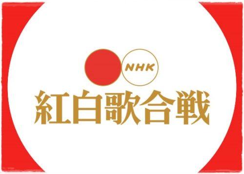 NHK紅白歌合戦2019|タイムテーブルや順番を紹介!曲目発表は?