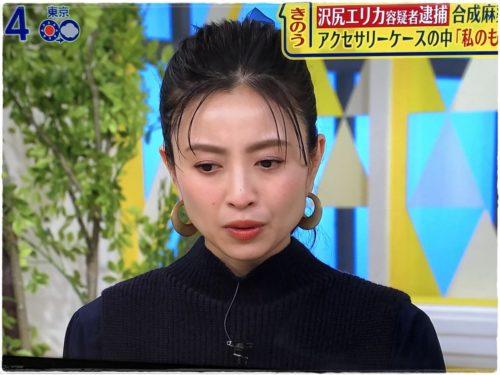 片瀬那奈が友達の沢尻エリカ薬物逮捕に涙!Wデートでトバッチリ?