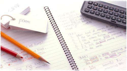 受験生給付金の申請方法と2万円支給期間はいつから?大学生のみが対象?