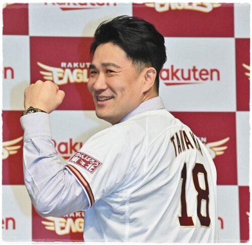 田中将大の年俸推移2021【グラフあり】総額年収もヤバかった?