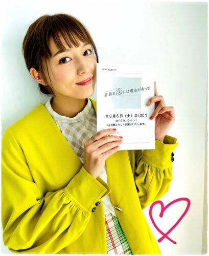 川口春奈〈着飾る恋〉髪型オーダー・セット方法!前髪オン眉がステキ!